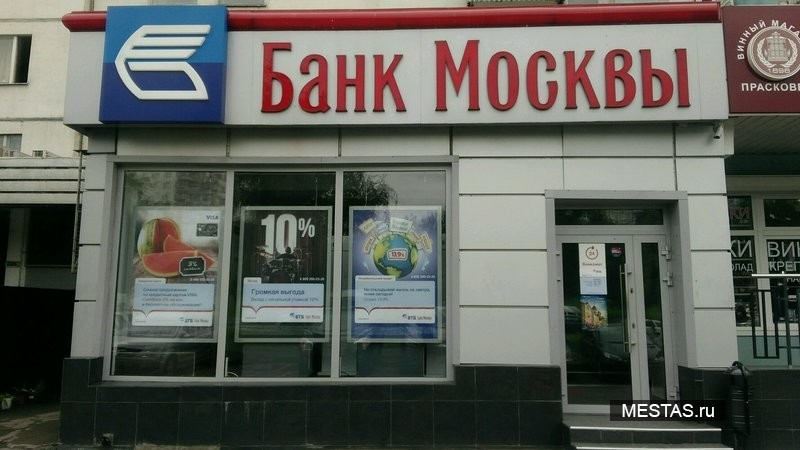 Куда можно пожаловаться на действия банка