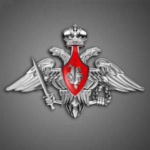 Как написать жалобу в Министерство Обороны РФ