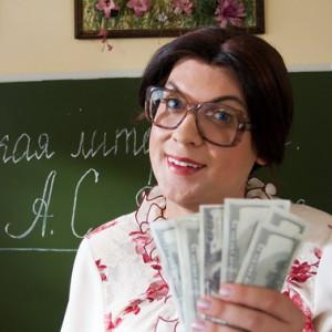 Как написать жалобу о сборе денег на ремонт школы в отдел образование