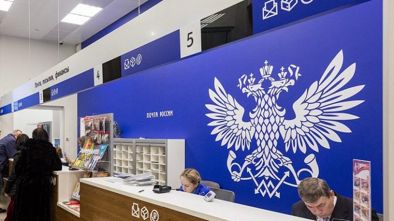 Куда пожаловаться на работу почтового отделения? Жалоба на почту России