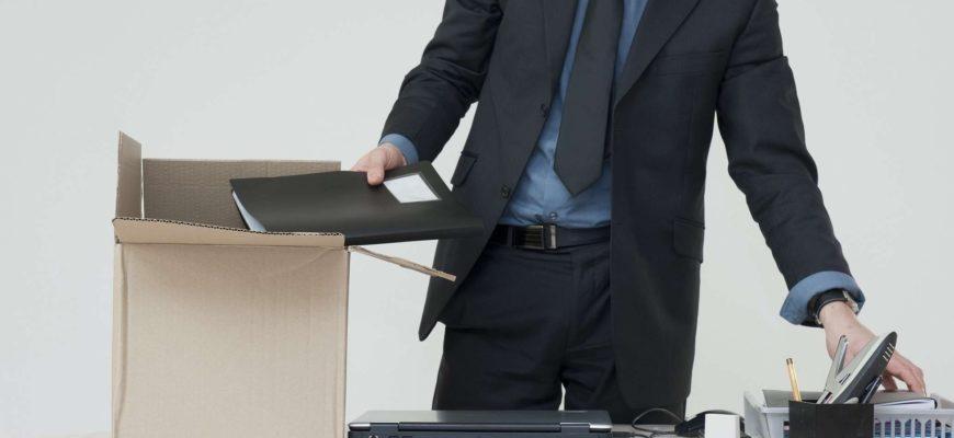 Правила увольнения директора ООО по собственному желанию – пошаговая инструкция + образцы документов